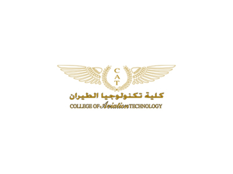 Image for College of Aviation Technology - Kuwait